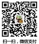 千亿娱乐平台_千亿娱乐平台官方微信